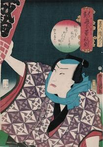 Kunisada, Dashing Roles in New Plays - Nakamura Shikan IV as Goshaku Somegoro