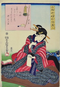 Kunisada, Enjoyments of Beauties of the Present Day - Fond of Fishing