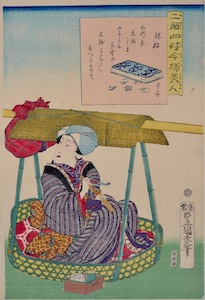 Kunisada, Enjoyments of Beauties of the Present Day - Fond of Travel
