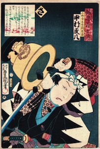 Kunisada, Stories of the Faithful Samurai - Nakamura Ganpachi I as Onodera Hidetomo