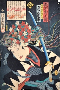 Kunisada, Stories of the Faithful Samurai - Okano Kinemon Kanehide