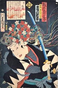 Kunisada, Stories of the Faithful Samurai - Okano Kinemon Kanehide