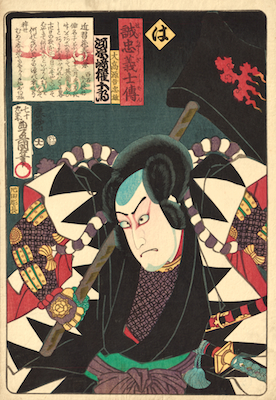Kunisada, Stories of the Faithful Samurai - Kawarazaki Gonjiro as Otaka Gengo