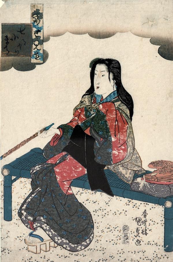 Kunisada, Fashionable Parodies of the Seven Komachi - Gravepost