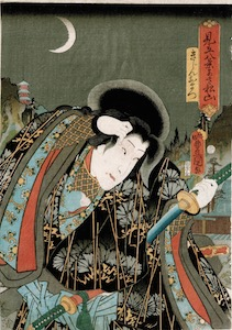 Kunisada, The Female Bandit Kijin no Omatsu