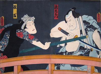 Kunisada, Fight on Gojo Bridge