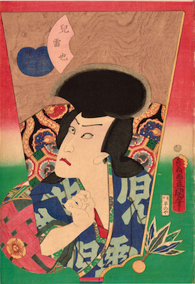 Kunisada, Hagoita with Sawamura Tossho as Jiraiya