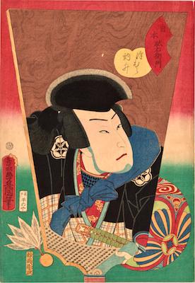 Kunisada, Hagoita with Sawamura Tossho as Nippon Daemon