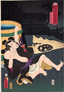 Kunisada, Portraits from Hit Plays of Both Historical Stories and Modern LIfe - Ukai Kujuro