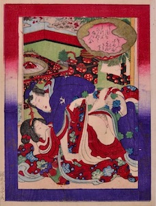 Kunisada III, Shunga Illustrations from Tale of the Genji 1