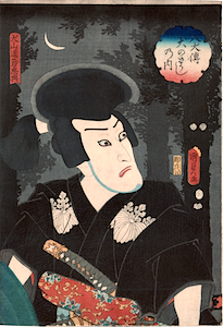 Kunisada II, Eight Dog Heroes (Satomi Hakkenden) Onoe Kikugoro III as Inuyama Dôsetsu Tadatomo