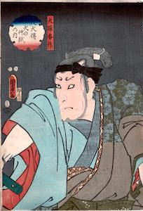 Kunisada II, Eight Dog Heroes (Satomi Hakkenden) - Morita Kan'ya XI as Inuzuka Bansaku
