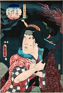 Kunisada II, Eight Dog Heroes (Satomi Hakkenden) Iwai Hanshiro VI as Rikijiro's Wife Hikite