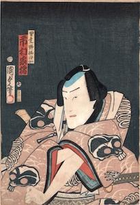 Kunisada II, Ichimura Kakitsu as Nozarashi Gosukei