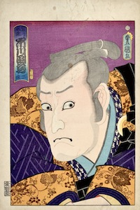 Kunisada, Actor Portraits Past and Present - Ichikawa Danjuro VI as Kakogawa Honzo