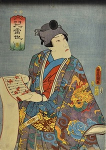 Kunisada, Ichikawa Danjuro as Jiraiya Casting a Spell