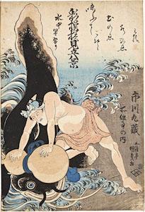 Kunisada, Ichikawa Danzo Subduing a Giant Catfish