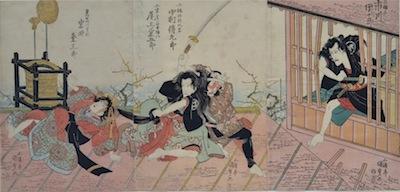 Kunisada, Ichikawa Ebizo V as Shirai Gonpachi in Mikuni Iri Soga Nakamura