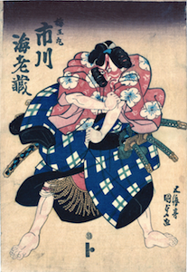 Kunisada, Ichikawa Ebizo V as Soga Goro