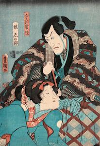 Kunisada, Ichikawa Ebizo and Iwai Kumesaburo