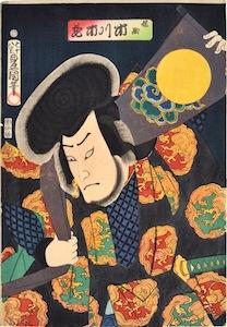 Kunisada, Portrait of the Actor Ichikawa Ichizo