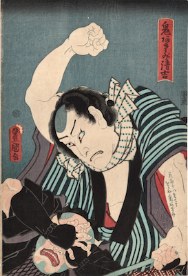 Kunisada, Ichikawa Kodanji IV as Oniazami Seikichi