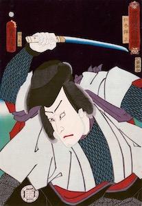 Kunisada, Ichikawa Kodanji as Nikki Danjo from Toyokuni's Caricatures
