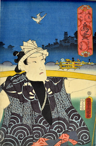Kunisada, Ichimura Uzaemon XIII as the Fish Seller in the Dance Katsuo Uri