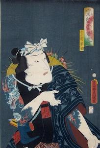 Kunisada, Ichimura Uzaemon XIII as Tekomae Kakitsu