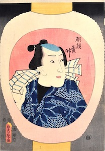 Kunisada, Ichimura Uzaemon XII as Asagao-uri Take