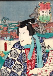 Kunisada, Intermediate Stations of the Tokaido Road - Shinmachi