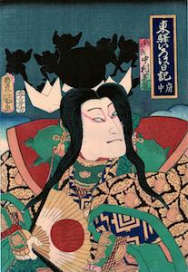 Kunisada, Iroha Diary of the Stations of the Eastern Road