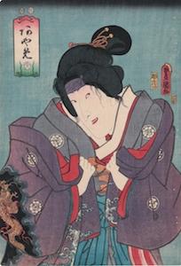 Kunisada, Iwai Kumesaburo III as Ayame