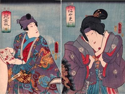 Kunisada, Jiraiya Goketsu Monogatari
