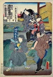 Kunisada, Kabuki Play