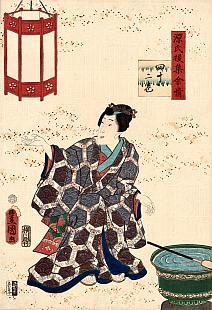 Kunisada, Lingering Sentiments of a Late Collection of Genji - Hanachirusato