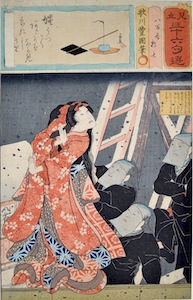 Kunisada, Matches for the 36 Poems - Oshichi