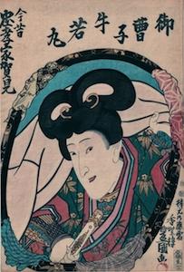 Kunisada, A Mirror of Loyalty and Filial Piety - Ushiwakamaru