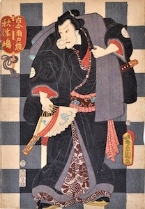 Kunisada, Mirror of Sumo Past and Present - Ichikawa Danjuro VIII as Akitsushima