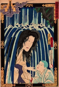 Kunisada, A Group of Modern Day Posters - Hatsuhana Doing Penance at Hakone