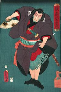 Kunisada, Nakamura Fukusuke I as the Wrestler Tetsugadake Dataemon