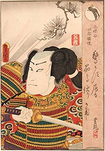 Kunisada, Kabuki Actors with Poems