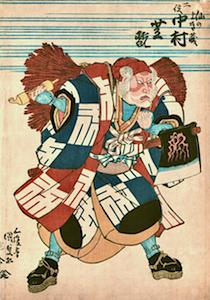 Kunisada, Nakamura Shikan as Nekko no Yokizo