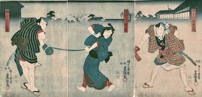 Kunisada, Nakamura Utaemon as Ume no Yoshibei