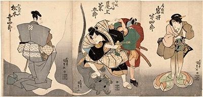 Kunisada, The Evil Nikki Danjo