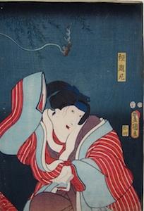 Kunisada, Onnagata