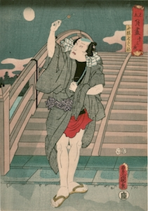 Kunisada, Parody of Scenes in Moonlight - Gibbous Moon