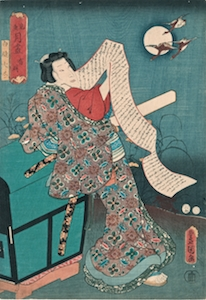 Kunisada, Parody of Scenes in Moonlight (Mitate Tsuki zu Kushi) - Daybreak