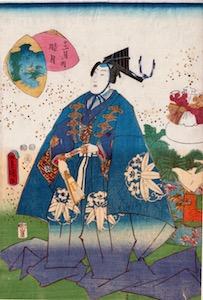 Kunisada, Portrait of Genji