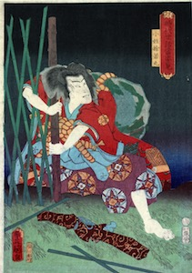 Kunisada, Portraits from Hit Plays of Both Historical Stories and Modern Life - Nakamura Fukusuke I as Kosho Sutewakamaru